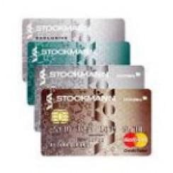 Stockmann luottokortti